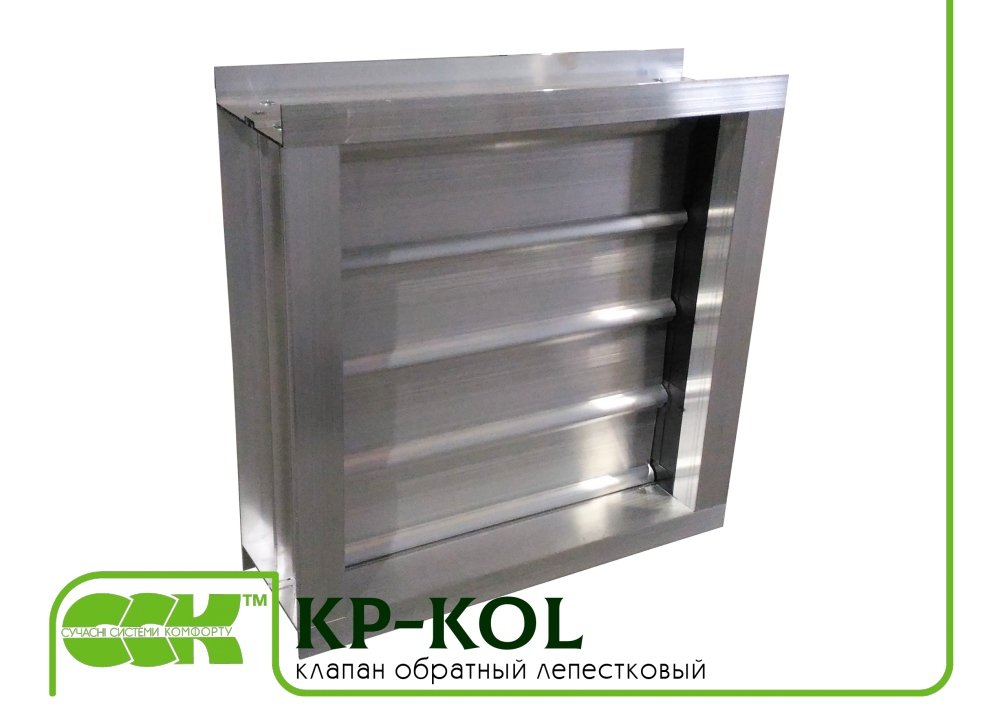 Клапан KP-KOL-100-100 обратный лепестковый канальный