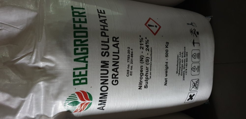 Купить  Сульфат аммония гранула