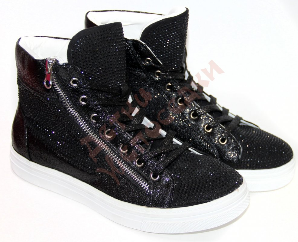 "Buy Gym shoes for the girl ""Stones and sideways a lightning"" Better, Black, 39(36-41), 39 2977440779309"