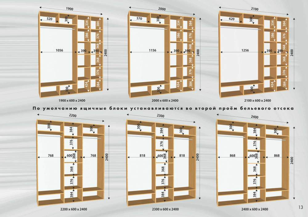 Шкафы купе симферополь фото цены