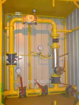 Пункт учета природного газа ПУГ