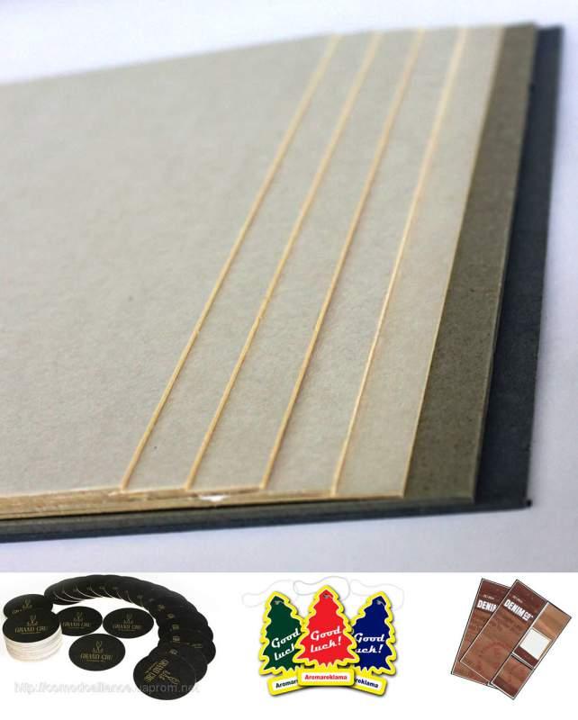 Купить Влаговпитывающий (пивной) картон, двусторонний беленый. Толщина 1.0 мм. (Костеры, бирдекели, бирки, авто-ароматизаторы.)