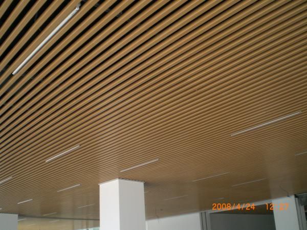 Кубообразный подвесной потолок или рейка кубообразного типа