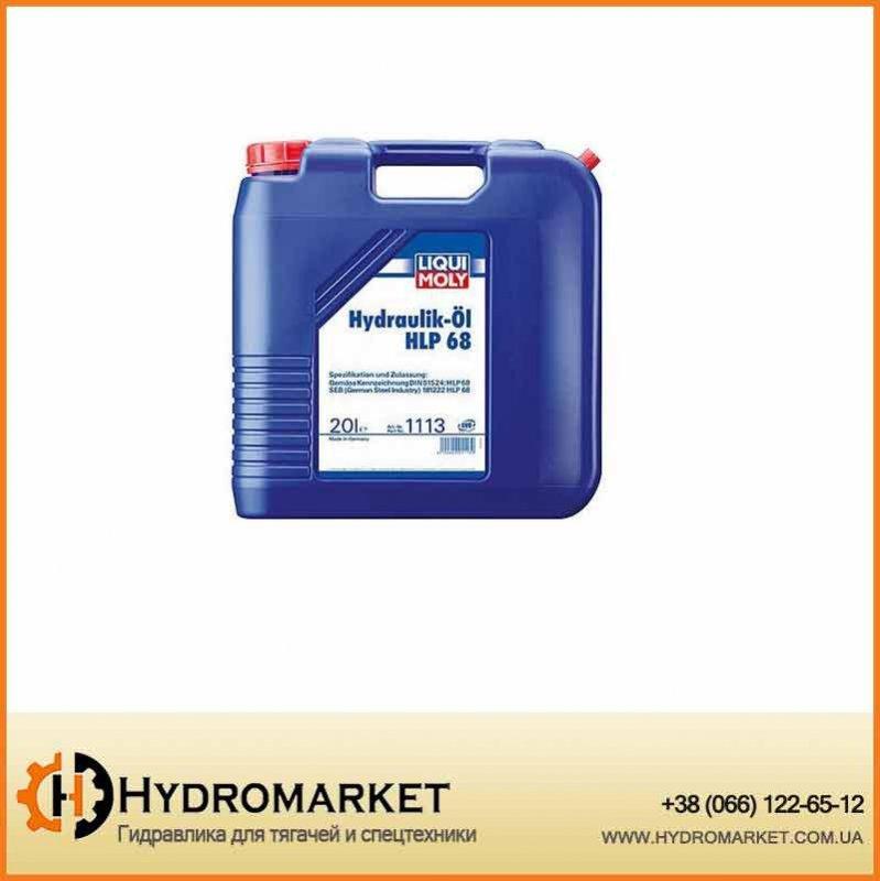 Buy Hydraulic HLP 68 oil