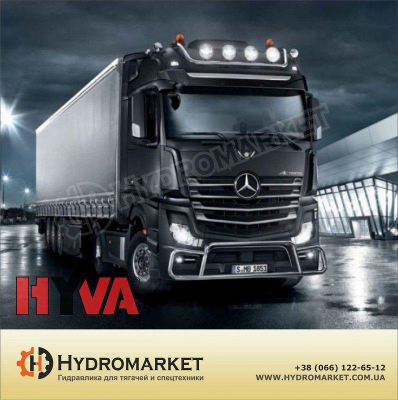 Купить Гидравлика Hyva дляфуры с пластиковым баком