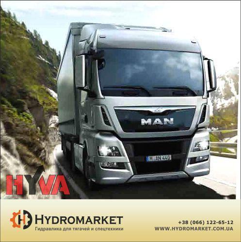 Купить Гидравлика Hyva на MAN с высококачественным алюминиевым баком