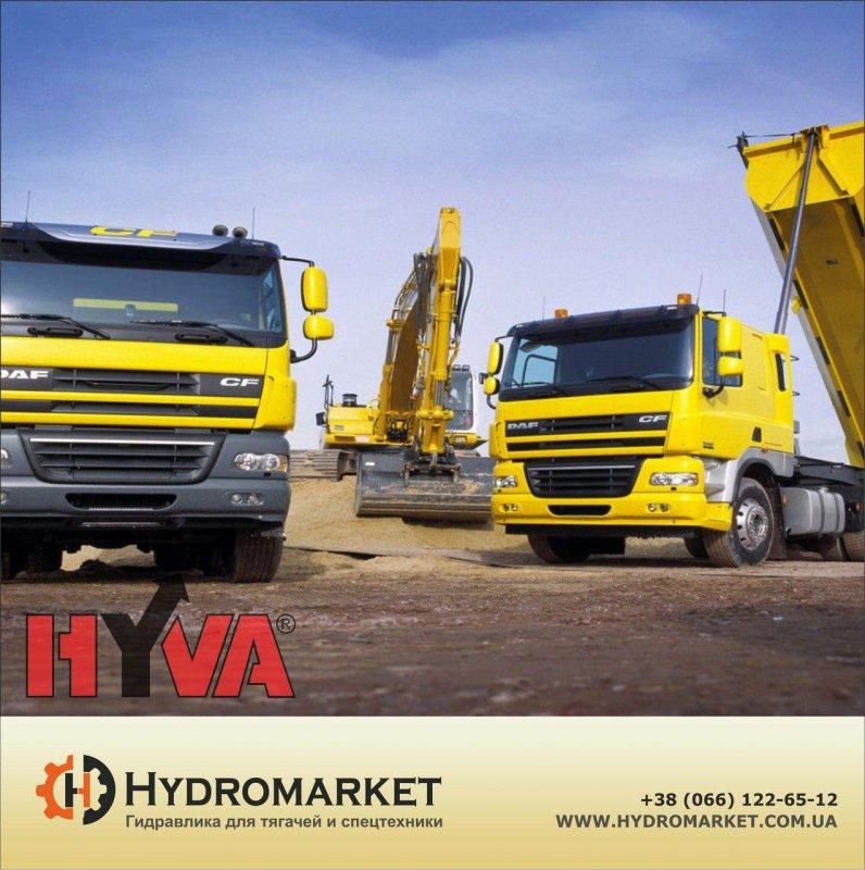 Buy Hyva hydraulics in Kiev