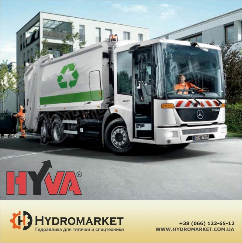 Buy Hyva hydraulics on special equipment in Dnipropetrovsk