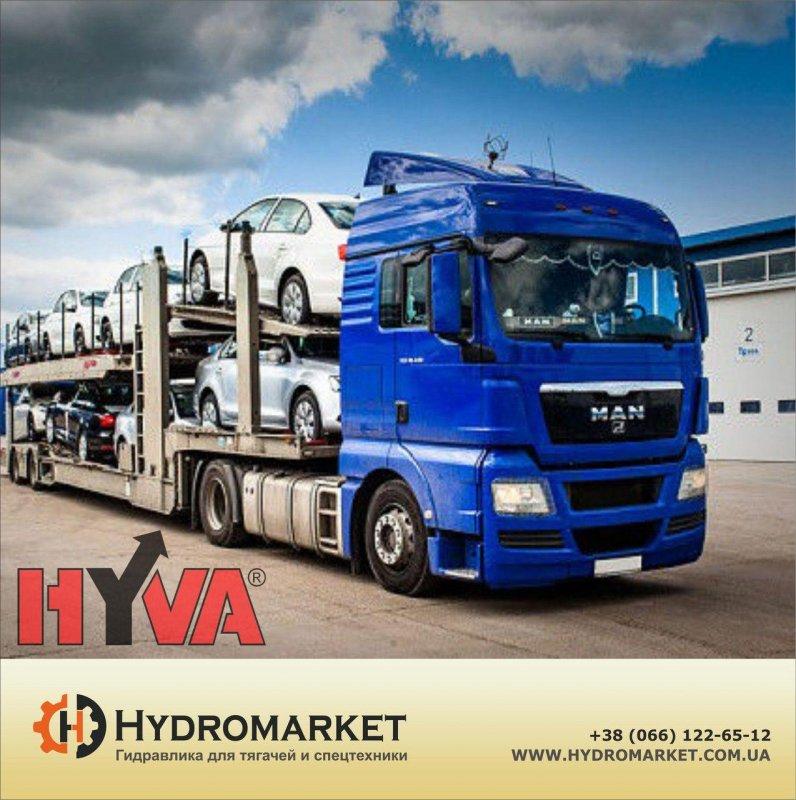 Купить Гидравлика Hyva на автовоз