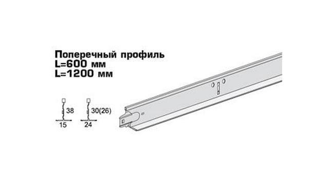 Профиль MIWI 1200*24*35мм,  600*24*30мм