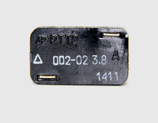 Купить Реле электротепловое токовое типа РТТ-2 ЛГИШ.647314.002 ТУ