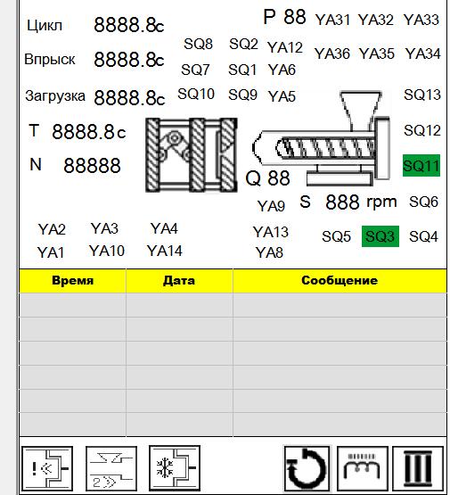 Купить Пульт управления и система управления на термопластавтомат. Сенсорный экран для термопластавтоматов.