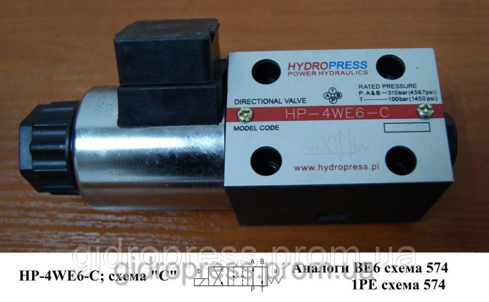 """Гидрораспределитель с электроуправлением - DN06, схема """"C"""""""