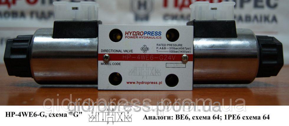 """Гидрораспределитель с электроуправлением - DN06, схема """"G"""""""