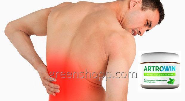 Средство для суставов ArtroWin АртроВин