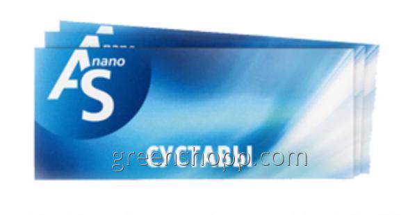 Капсулы для суставов AS nano АС нано