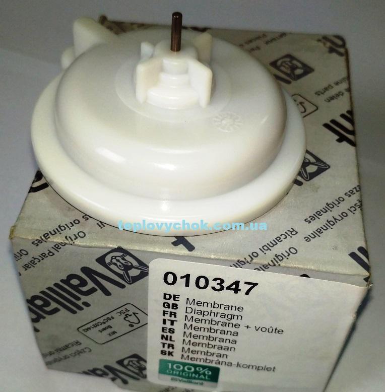 Мембрана, диафрагма (ремкомплект в сборе) на газовую колонку Vaillant MAG 9-10, 010347
