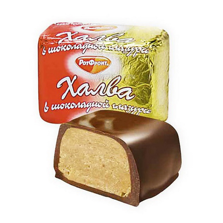 Alke Halva in Chocolate Production Line 100 kg/h