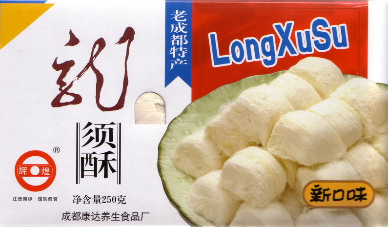 Alke Dragon Beard Dessert Production Line 100 kg/h