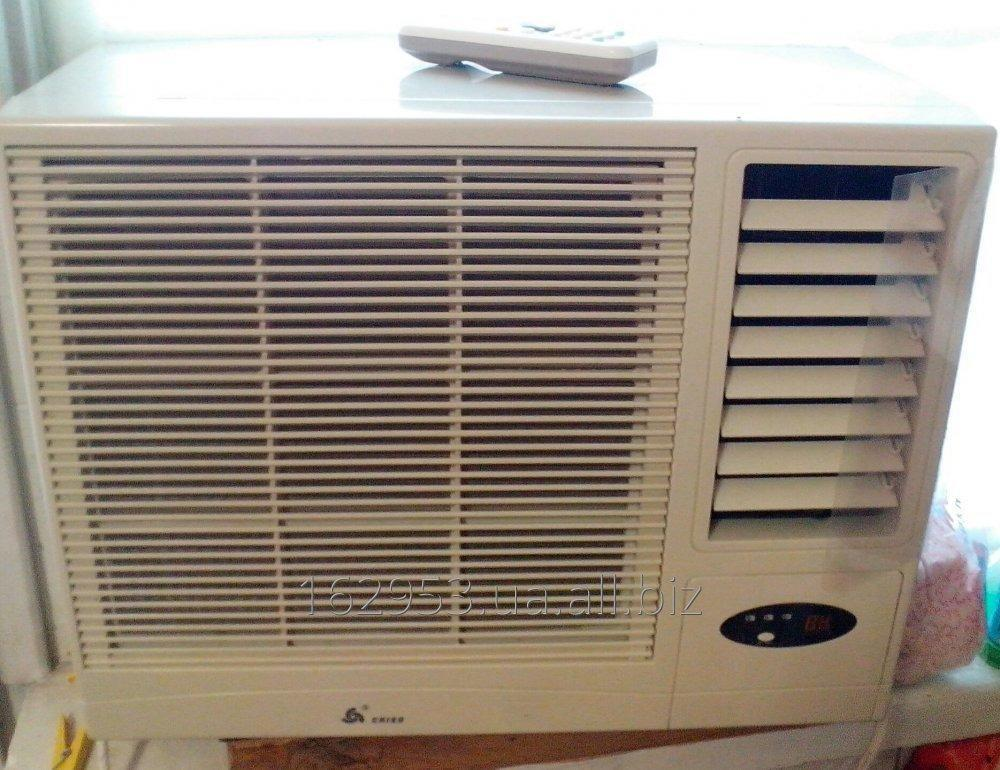 Buy Conditioner
