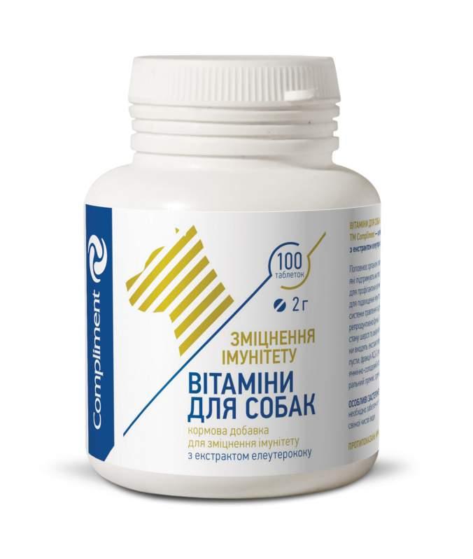 Витамины для укрепления иммунитета собак (202817)
