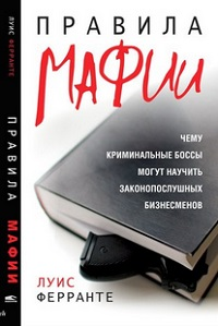Buy Book of the Rule of mafia (3rd edition)