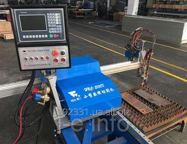 Тяжелые портативные машины координатного раскроя металла серии HNC