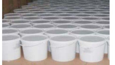 Мёд натуральный в пластиковых вёдрах