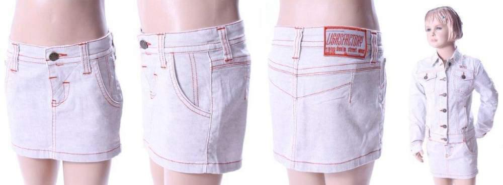 Купить Юбки джинсовые оптом