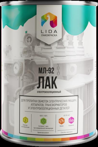 Купить Лак МЛ-92 элэктроизоляционный ГОСТ 15865-70