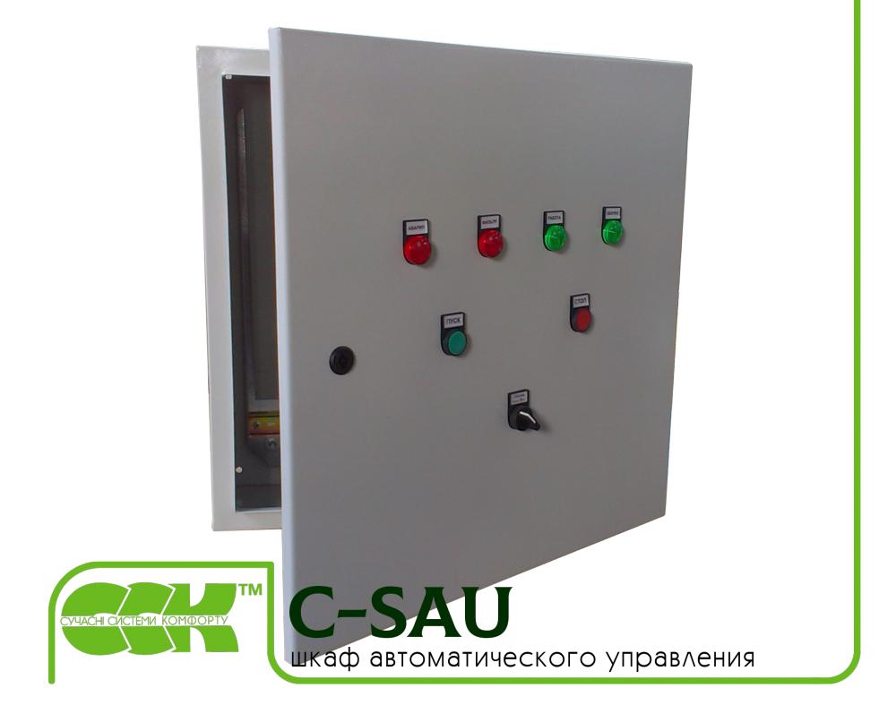 Система автоматического управления канальными вентиляторамы C-SAU