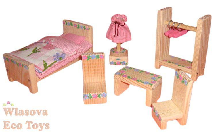 价格芭比娃娃的家具 在
