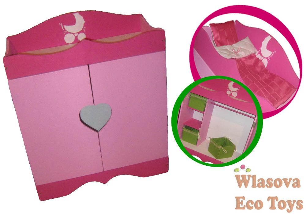 шкаф с пеленальным столиком мебель для кукол до 55 см серия умница