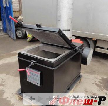 Оборудование для переработки отходов - Утилизаторы УТ 100