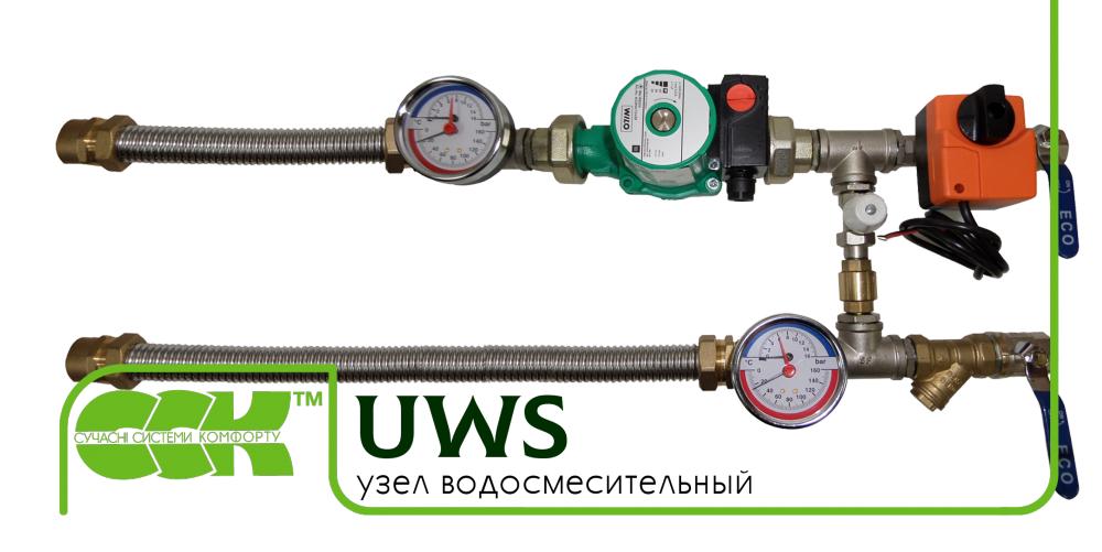 Water mixing UWS 1 - 3R (L) hub