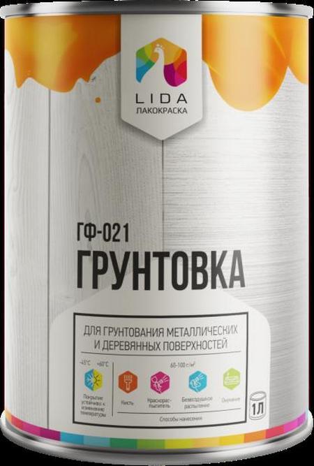 Buy Primer GF-021 L THAT RB 500021625.096-2001