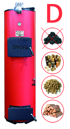 Котел твердотопливный длительного горения SWaG 15 D