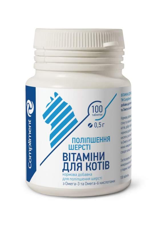 Витамины для кошек (Улучшение шерсти с Омега-3 и Омега-6 кислотами) (102916)