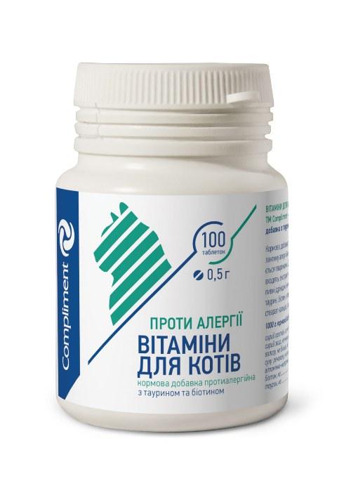 Витамины для кошек (против аллергии с биотином и таурином) (102930)
