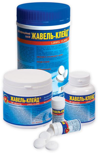 Zhavel-kleyd - disinfectan