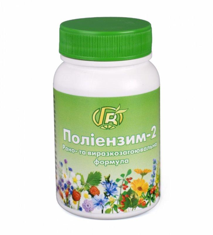 Buy Polyenzyme 2 of Yazvozazhivlyayushchy 140 g Green Visa enzymes, herbs, honey