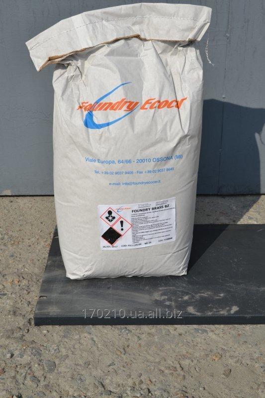 Buy Gumboil for copper BRASS BZ alloys