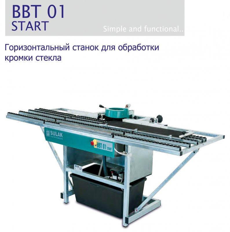 Купить Шлифовальный станок - Sulak BBT 01 START (горизонтальный, односторонний)