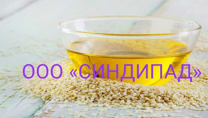 Купить Кунжутное масло
