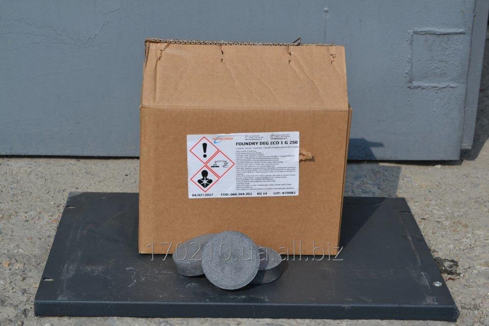 Buy Decontaminator of Deg Eco 1G