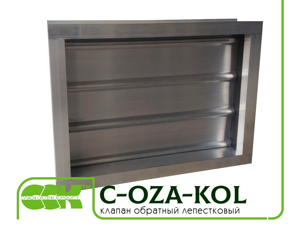 Buy Flap check valve C-OZA-KOL-020