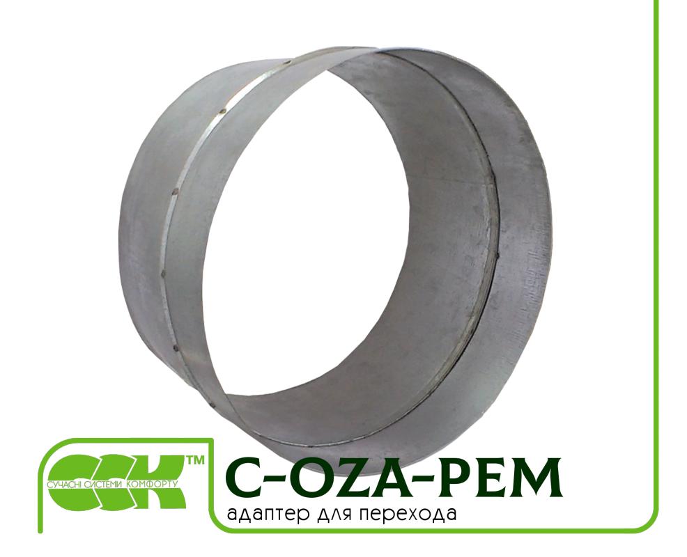 Переходник для воздуховода C-OZA-PEM-025