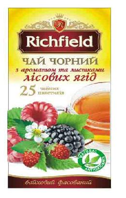 Купить Чай байховый Richfield с ароматом лесных ягод оптом