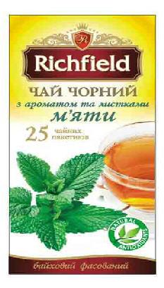 Купить Чай байховый Richfield с ароматом мяты оптом
