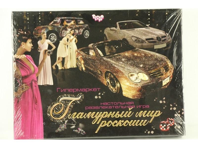 Купить Настольная игра Гламурный мир роскоши Данко-Тойс